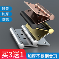Stainless steel flat opening mother and child iron hinge Bedroom wooden door hinge Hardware folding accessories 45-inch thickened folding lotus leaf page