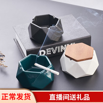 Nordic ceramic ashtray creative home living room ins personality trend office with lid cover ashtray windproof