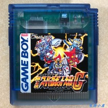 GBC GAMEBOY Chinese Game Card Second Robot Battle G Fully Integrated Chip Memory