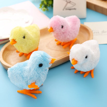 Shake sound with a clockwork chick simulation cute jumping chick on the chain will run plush toy kindergarten gift