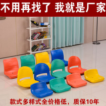 Factory direct hollow chair blow molding hollow chair Stadium grandstand chair sports seat public places conjoined chair