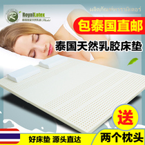 Royal Latex Thai royal latex mattress original import student dormitory bed mattress tatami soft mat