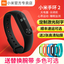 Millet Ring 2 Intelligent Sports for Men and Women Running Millet Ring 3 NFC Waterproof Bluetooth Heart Rate Meter Walker Wristband Multifunctional Student Sleep Swimming Apple Watch 4 Generations