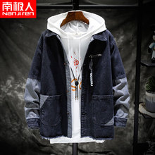 Antarctic jeans jacket men's spring and autumn new jeans Korean version of loose fashion jacket men's jacket