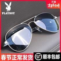 Playboy sunglasses mens 2019 new sunglasses tide Polaroid driving glasses mens driving sunglasses