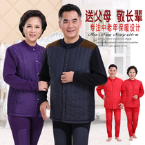 Old age warm plus velvet thickening mom Red mens set