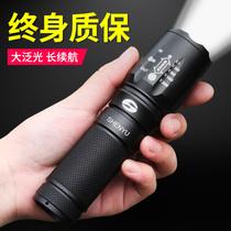 Flashlight bright light charging outdoor ultra-bright long-range shooting mini portable led multi-function home durable lamp usb