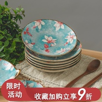 Jingdezhen Japanese ceramic plate dishes home 6 set of creative ins wind net red dish tableware set combination