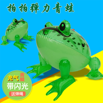 Children inflatable toy frog light jump big frog toy inflatable balloon jump inflatable frog toy
