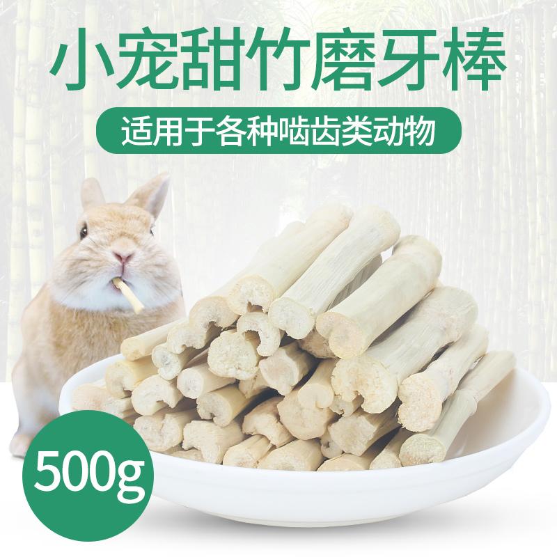 Кролик специальный шлифовальный зуб палку домашний питомец Dragon Cat голландский свиной хомяк кролик шлифовальные зубы сладкий бамбуковый ухо кролик поставок 500g