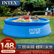 INTEX Inflatable Swimming Pool Oversized Household Children Adult Outdoor Family Children Indoor paddling pool height