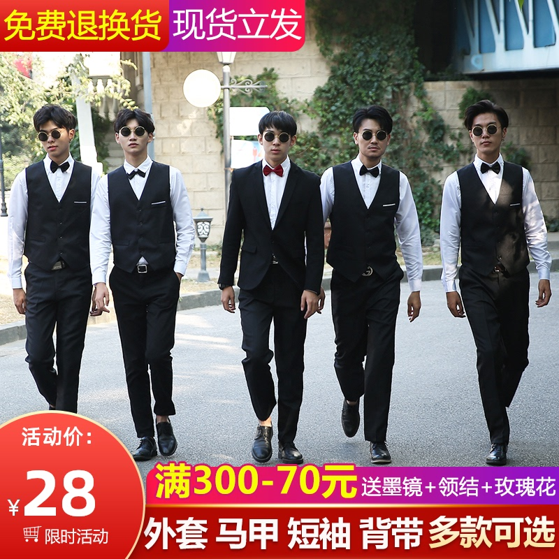 Bridesmaids dress brothers dressed in Western-style group clothes wedding suit shirt wedding vest three-piece suit dress summer