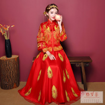 Chinese wedding dress 2018 new show wo dress bride dresses wedding gown and dragon gown xiu kimono wo clothing embroidery Clothing