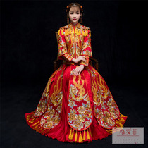 Xiu Wo Take the bride 2018 new vibrato with the same paragraph Fengong marry suit Chinese dress wedding costume married dress