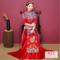 Groffey 2018 New Xiu wo clothes chinese bride wedding dress wedding dresses embroidery clothes and toast clothes