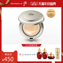 Whoo after the arch of the Snow Jade condensate Moisturizing Air Cushion Foundation Gift box contains replacement core