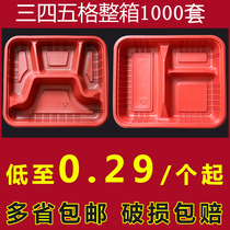 Disposable lunch box meal together with 3 boxes of fast food box when the lunch box 344 special delivery box rectangular plastic