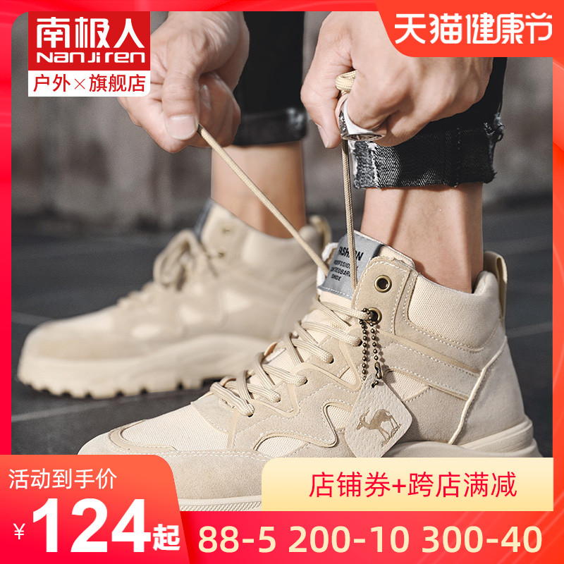 Antarctic mountaineering shoes mens summer breathable outdoor sports climbing shoes spring and autumn non-slip wear casual mens shoes