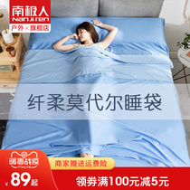 Antarctica modal live hotel across the dirty sleeping bag adults hotel ultra light out bed sheets double travel portable