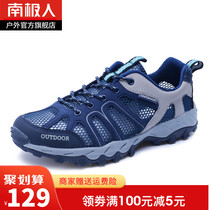 Antarctic outdoor river shoes men and women quick-drying breathable mesh climbing amphibious summer light wading shoes