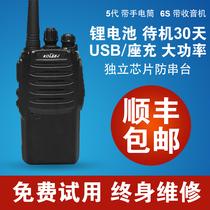 Keli Jie walkie talkie wireless handheld outdoor talk civil km small machine 50 construction site hotel