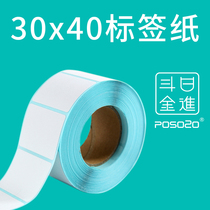 Daily bucket gold Thermal self-adhesive Barcode label Paper 40*30 paper electronic scale paper weighing 700 sheets