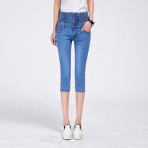 Korean version of the high waist slim Joker of thin elastic waist cropped trousers