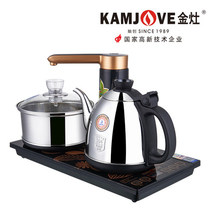 Kamjove Gold Cooker glass automatic water electric kettle Tea set all intelligent electric Cha Induction Cooker