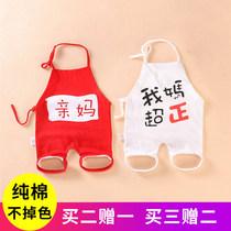 婴儿纯棉新生儿四季通用宝宝护肚围