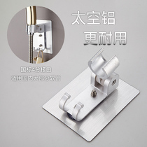 Shower bracket free punch shower nozzle fixed adjustable bathroom shower head shower nozzle base accessories