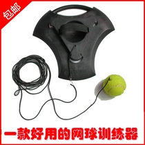 Tennis trainer Base Beginner single-player professional practice with line rebound companion set elastic rope