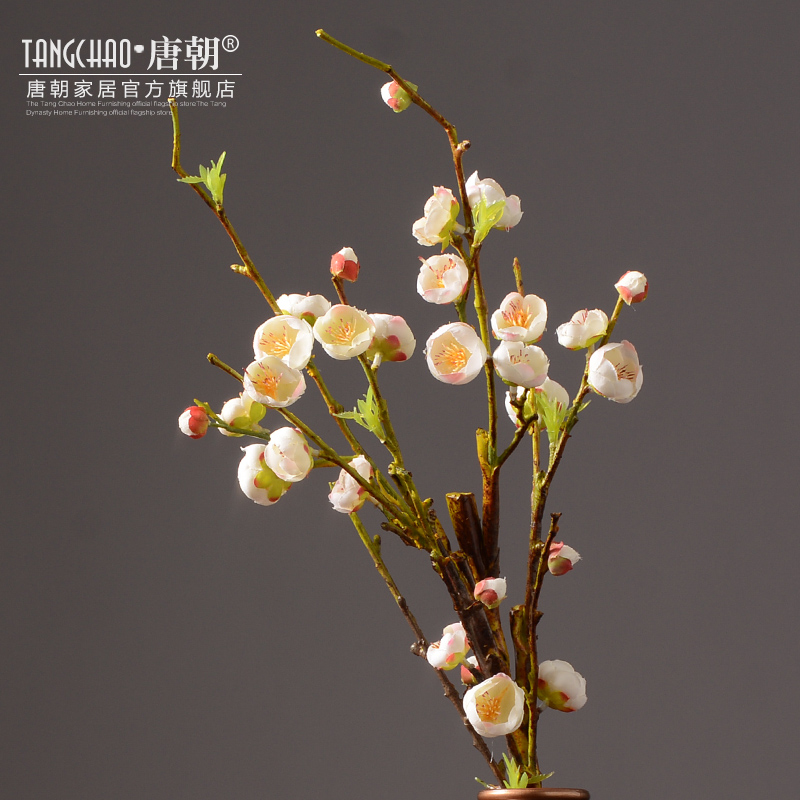 Tang Dynasty Home Simulated Flower Plum Flower Living Room Table and Tea Table as a Whole Fake Flower Art Decoration
