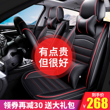 Car cushion full package leather cover set four seasons general 2018 new special cushion 19 seat sleeve winter full car