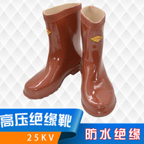 Electrician High Voltage insulated boots electrician shoe electrician rubber shoes high voltage insulated boots 25KV Electrician rain Boots