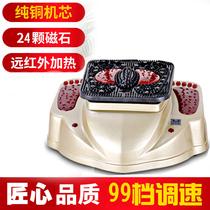 Машина терапией крови циркуляции воздуха машина здоровья машины вибрации машины высокочастотной спиральной вибрации машины рефлексологии ноги массажер
