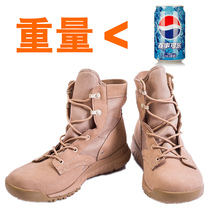 Ultralight combat boots tactical boots men's autumn breathable in the low help hiking boots desert boots men's military boots female marine
