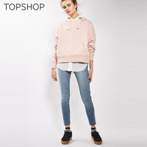 Topshop high waisted washed ladies jeans