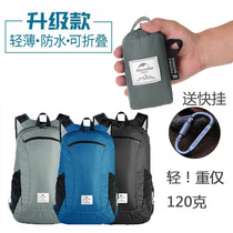 Travel collapsible backpack lightweight waterproof mens and womens shoulder bags carry a large capacity hiking skin bag