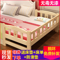 Solid wood childrens bed with guardrail boys single bed girls princess bed bed widen baby baby stitching large bed