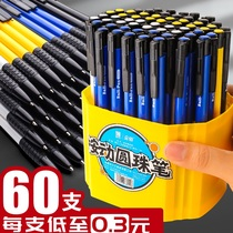 Fast Force text 100 Press type ballpoint pen press ballpoint pen blue oil pen wholesale Black old-fashioned with cute automatic press Type Primary School students dedicated cylindrical office with garden beads refill