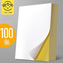 Kuoli texte 100 pièces dautocollant en papier a4 personnalisable auto-adhésif coller une imprimante laser brillante papier adhésif blanc sous-adhésif jet dencre papier auto-adhésif papier dimpression papier Kraft collant