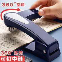 Rotatable office student seam multi-function labor-saving riding nail stapler Mooring binding supplies Book binding device Large large thickened No 12 medium manual small 360 degree hand-held type