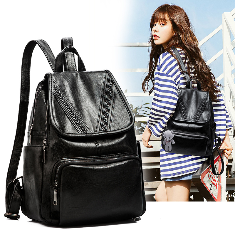 Fashion backpack female Korean version of the wild soft leather pu woven backpack personality bag bag 2018 new street trend