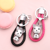 Milers 2018 Dog years couple keychain pair for men and women creative Car Key Chain pendant cute small lock ring