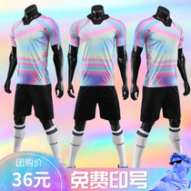 Light board you w commemorative edition football suit custom team game training uniforms College Sports Football clothing