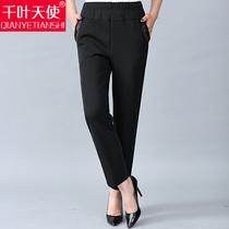Spring and autumn self-cultivation fashion autumn straight jeans