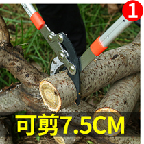Garden scissors fruit tree pruning branches strong twigs cut coarse branches cut vigorously cut flowers cut large effort-saving gardening tools