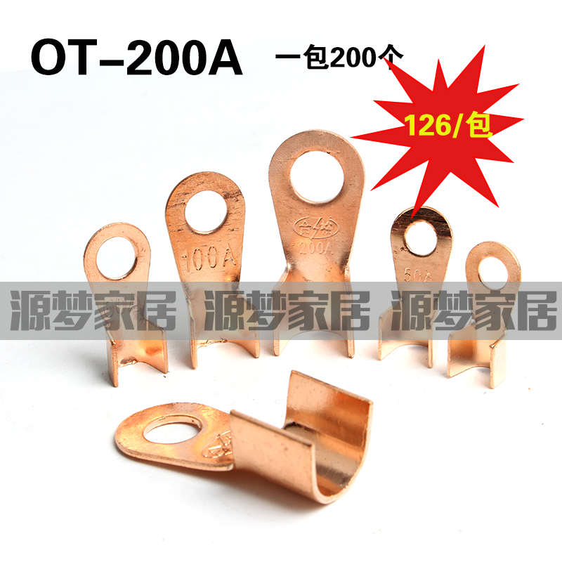 Copper OT-200A Opening Nozzle National Standard Hole 10 Copper Nose Cold Press Terminal Blocks 200