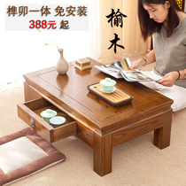 Simple and casual modern mortise and tenon tatami coffee table Kang table solid wood bay window small short tea table drawer balcony terrace