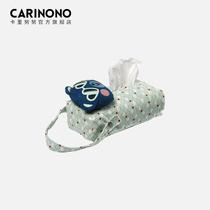 Karinunu car tissue car with draw tray hanging cartoon cute car creative car supplies interior